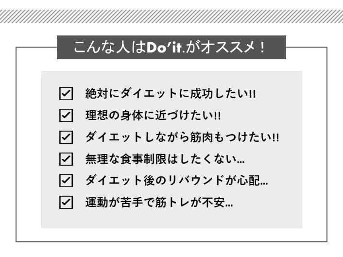 3フリーページ用.jpg