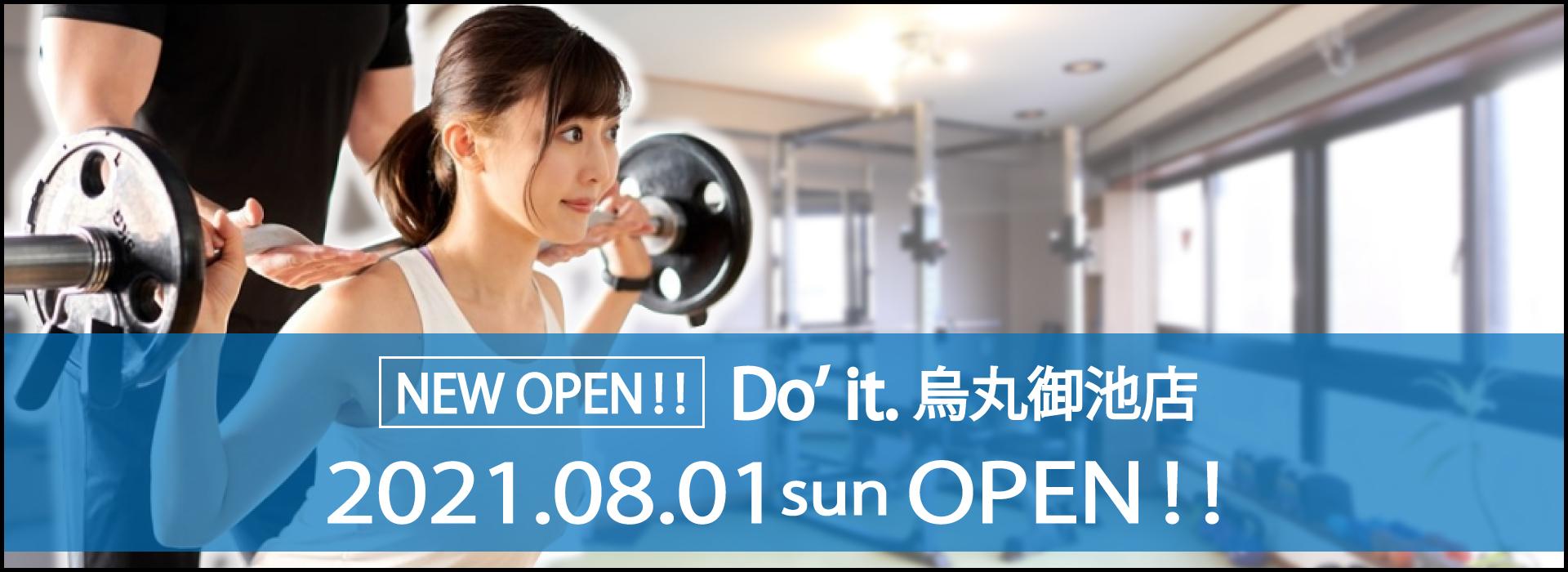 新店舗 オープン バナー.jpg