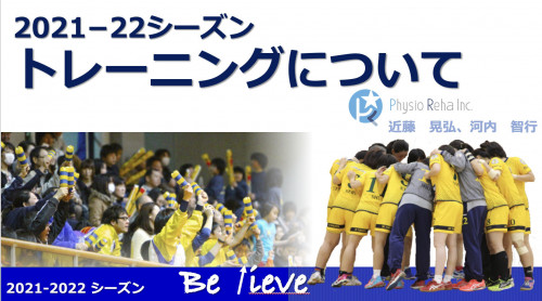 HC名古屋へのストレングストレーニング講義😆