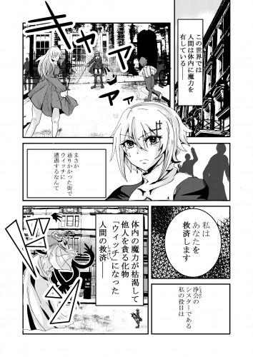 コミック_001.jpg