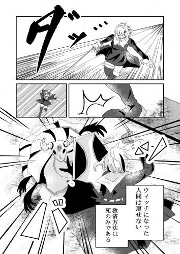 コミック_002 (1).jpg