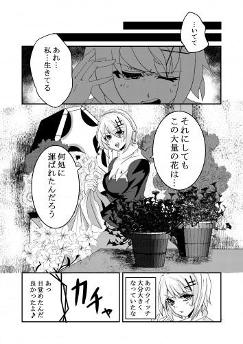コミック_005 (1).jpg