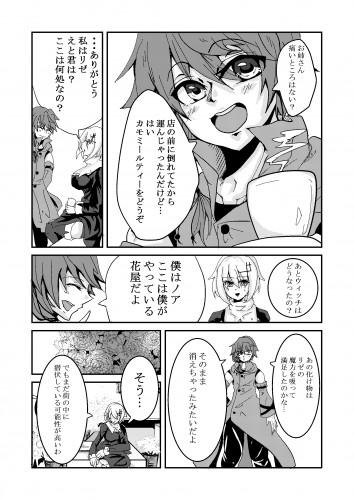 コミック_006 (1).jpg