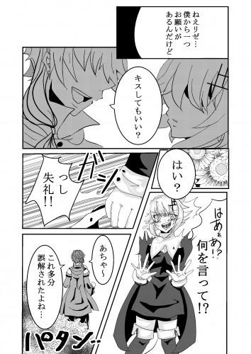 コミック_007 (1).jpg