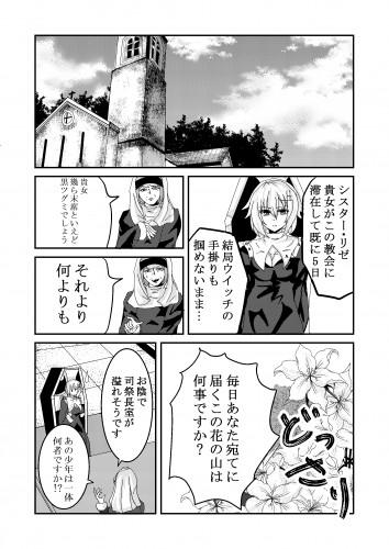 コミック_008 (1).jpg