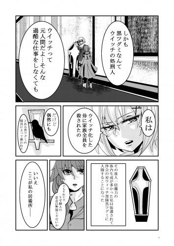 コミック_011 (1).jpg