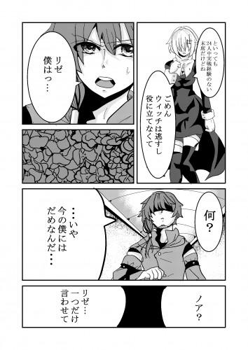 コミック_012 (1).jpg