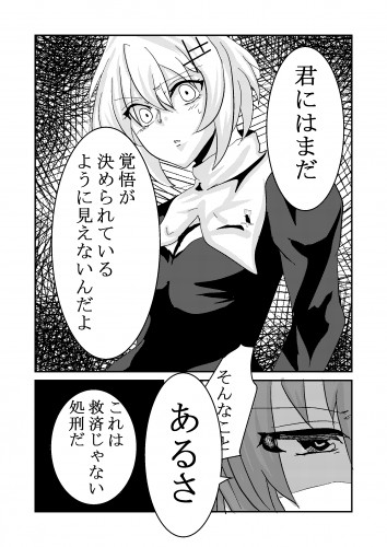 コミック_013 (1).jpg