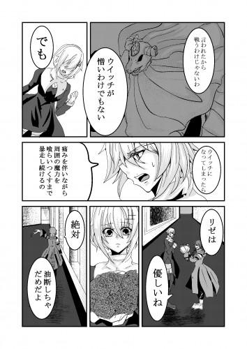 コミック_014 (1).jpg