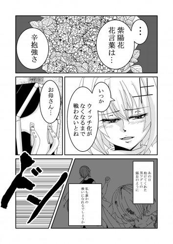 コミック_015 (1).jpg
