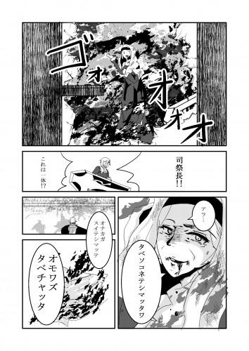 コミック_018 (1).jpg