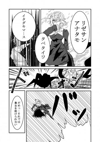 コミック_019 (1).jpg