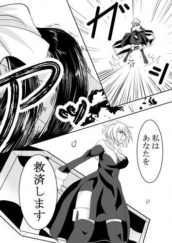 コミック_020 (1).jpg