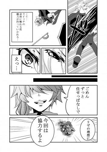 コミック_024 (1).jpg