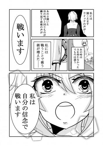 コミック_028 (1).jpg