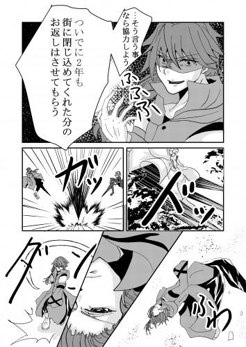 コミック_029 (1).jpg