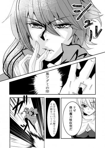 コミック_030 (1).jpg