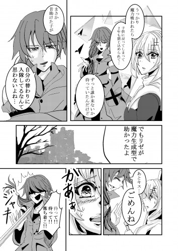 コミック_033.jpg