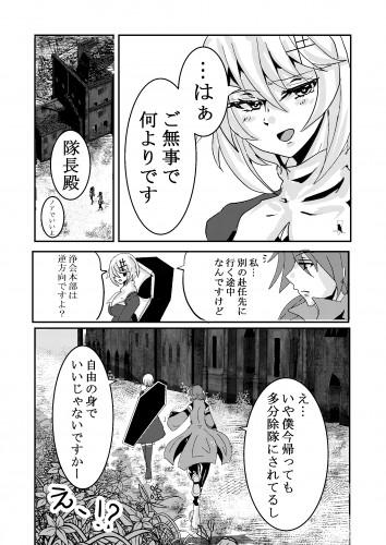 コミック_034.jpg