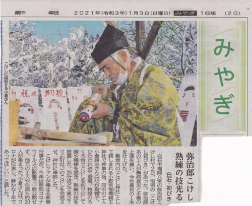 news_20210118_02.png