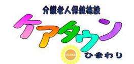 スクリーンショット(2014-10-15 13.39.41).png