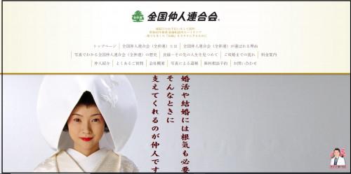 中高年の婚活.png