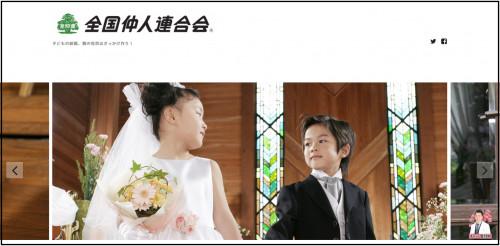 親の代理婚活.png