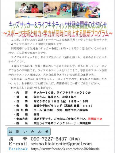 9B892FC8-1FE5-4EE1-A32E-606BB71DD794.jpeg