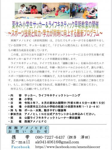 F4CE1D3D-B752-4756-A432-EA8DE80F46D1.jpeg