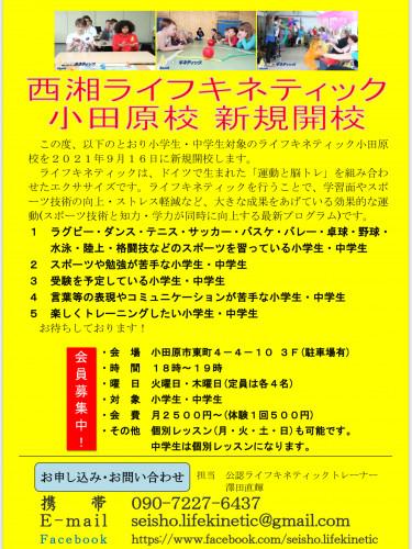 CC6441CD-A113-4655-A2C9-8FD7F0502905.png