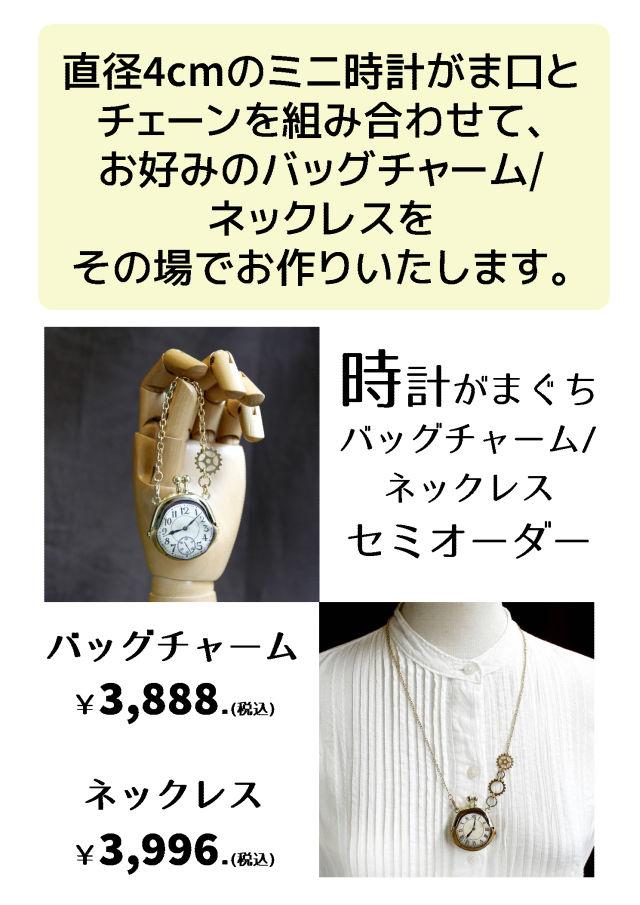 POPA4_s.jpg
