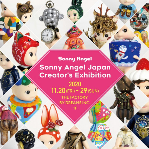 2020/11/20(金)~29(日) 『Sonny Angel Japan Creator's Exhibition 2020』 高田馬場