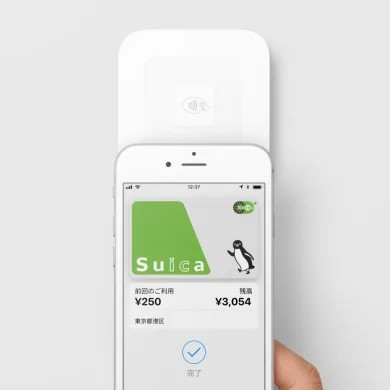 PD00980_-_JP_apple_pay_suica.jpg