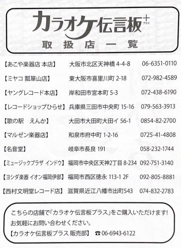 06-6351-0110.jpg