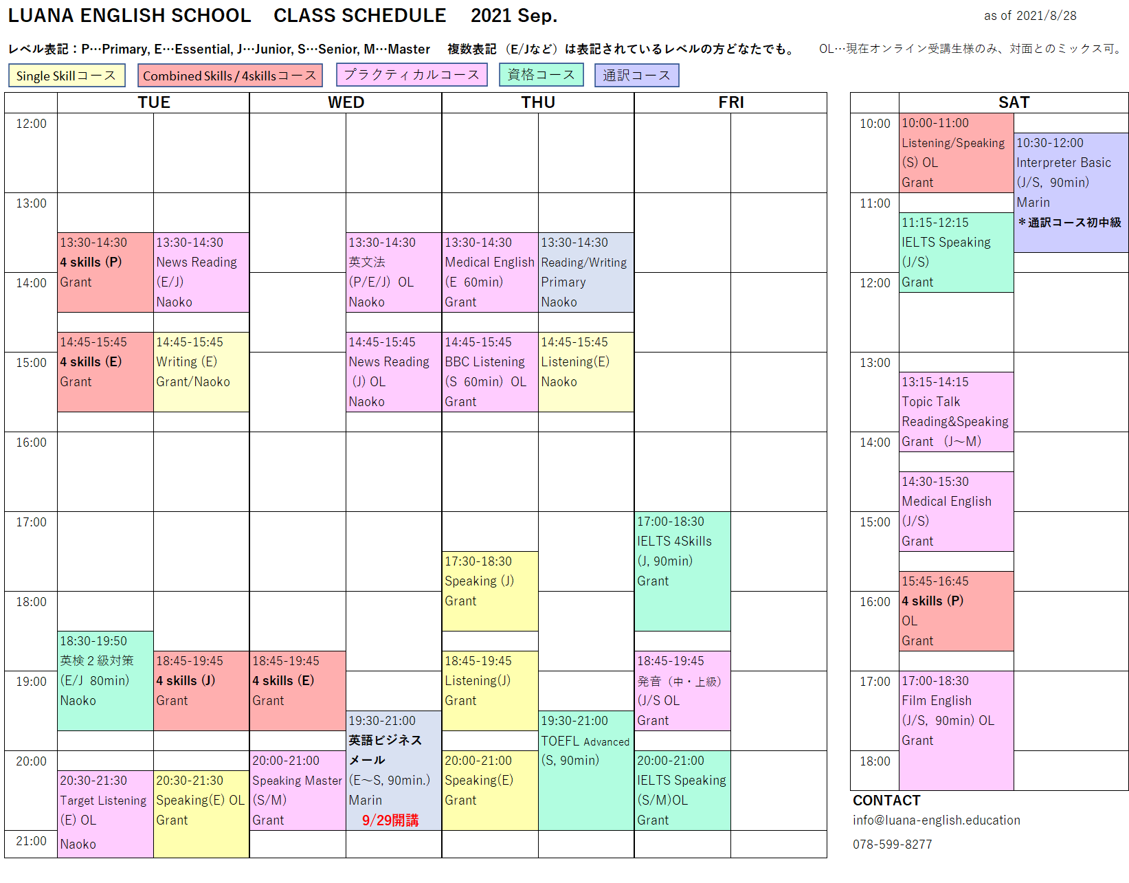 LUANA ENGLISH SCHOOL CLASS SCHEDULE  Sep..png
