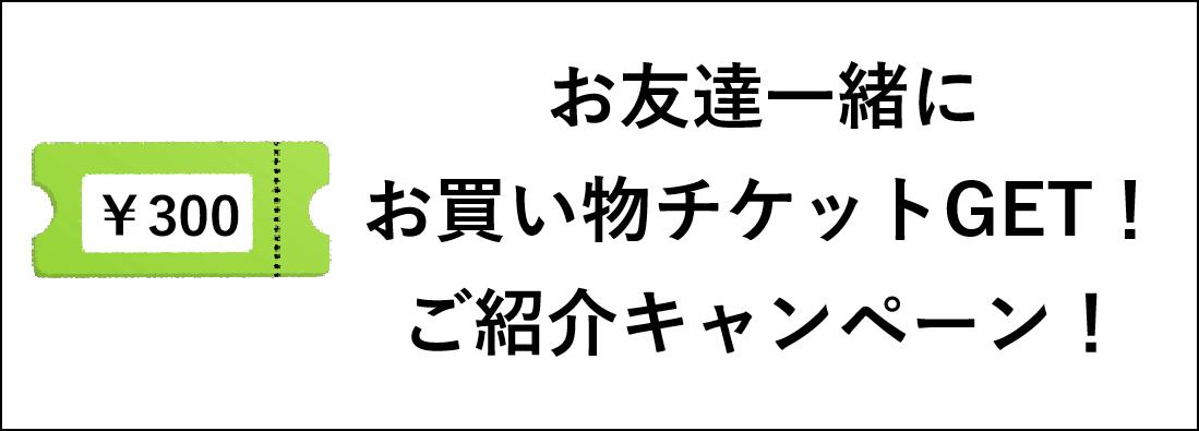グラフィックス6.png
