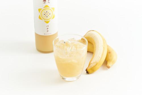バナナ2.jpg