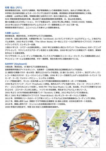 2019.7.8. 帝国ホテル 5周年.jpg