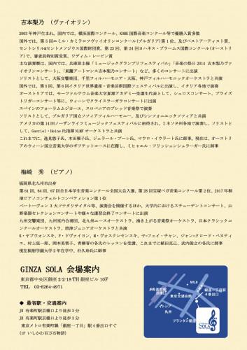 2017.10.14. 吉本梨乃.jpg