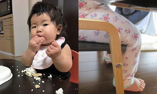 babyfood02.jpeg