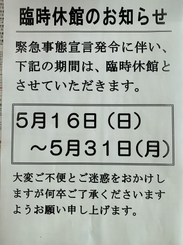 IMG_4950.jpg