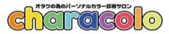 characolo_logo.jpg