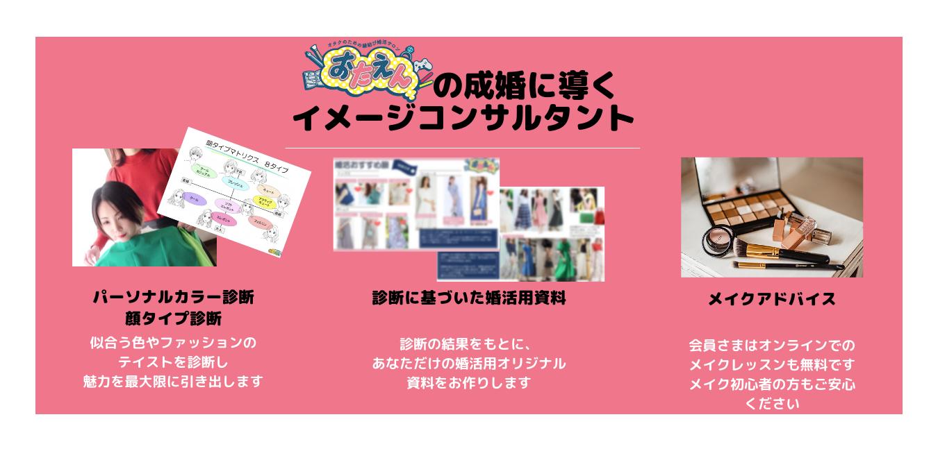 ピンク 健康と美容 オンラインストア ウェブサイト (6).png