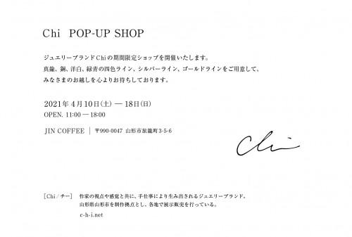 chi_exhibition_B.jpg