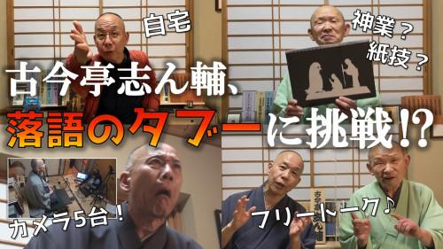 サムネ改 (1).jpg