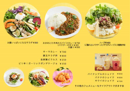 テイクアウトfood(A4).png