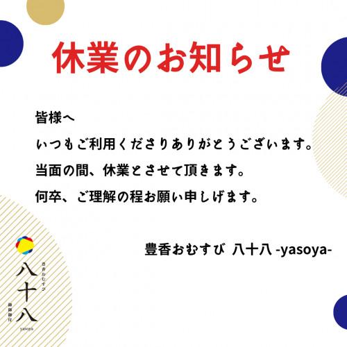 2021ちいき食堂告知-2.png