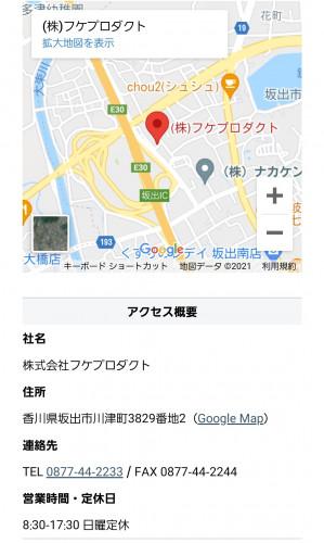 Screenshot_20210825-232859_Chrome.jpg