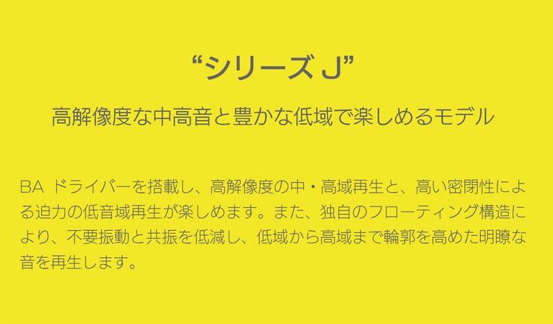 ごちうさ_シリーズJ.jpg