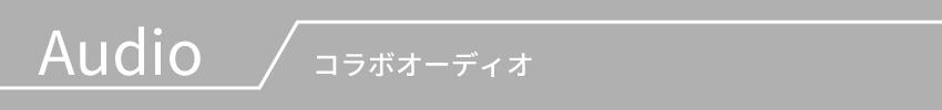gbp_lp_otoani_2.jpg